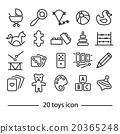 twenty line toys icon 20365248