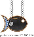 Empty Blackboard for Fish Menu 20365514