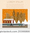 Suburban train station 20366866