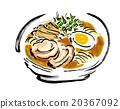 食物 味噌拉面 食品 20367092