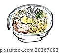食物 志雄拉麵 食品 20367093