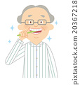 牙膏 牙粉 牙刷 20367218