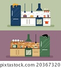 flat, vector, kitchen 20367320
