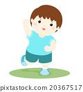 boy, cartoon, cute 20367517