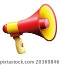 Bullhorn Megaphone 20369846