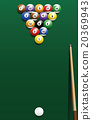 Billiard Break Shot Start Off Cue Sports 20369943