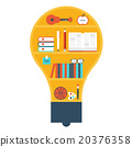 Light bulb library illustration 20376358