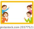 家庭 家族 家人 20377521