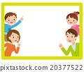 家庭 家族 家人 20377522