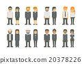 Flat design business worker set 20378226