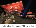 清水寺照亮(西尾门,三重塔) 20379143