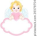 Cupid 20379754