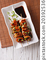 Yakitori chicken with green onions on a plate 20392536