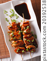 Japanese chicken yakitori on skewers close-up 20392538