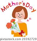 어머니의 날에 카네이션을받는 엄마 20392729