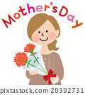Mother receiving carnation on Mother's Day 20392731