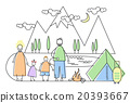 Big Family Camping Tourism Parents With Two 20393667
