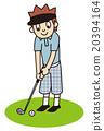 Golf lesson 20394164