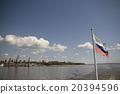 สหพันธรัฐรัสเซียคาบารอฟสค์อามูร์แม่น้ำและธงชาติรัสเซีย 20394596