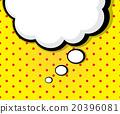 pop art, comic book speech bubble 20396081