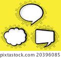 blank pop art, comic book speech bubble 20396085