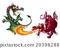 Funny dragons are playing with fire 20398288