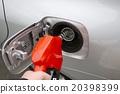Fuel Nozzle 20398399