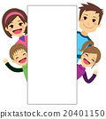 Young Family Placard 20401150