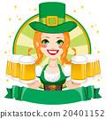 Leprechaun Waitress Woman Banner 20401152