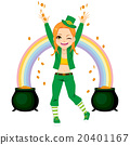 Happy Leprechaun Sharing Money 20401167