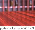 Empty wooden reception desk 20415526