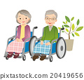 輪椅 咧嘴笑 開懷笑 20419656