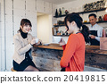 person, talk, café 20419815