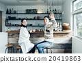 夫婦 轉彎 咖啡廳 20419863
