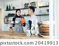 夫婦 咖啡廳 異性夫婦 20419913