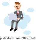 雲計算 商務人士 商人 20426149