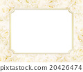 框架 帧 边框 20426474