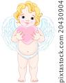 Cupid 20430904
