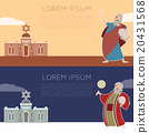 banner, moses, ancient 20431568