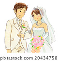 nuptials, weddings, bust 20434758