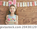 girl wearing bunny ears 20436120