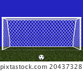 penalty area 20437328