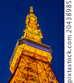 Tokyo Tower in twilight time 20438985