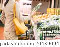 OL在超市購物 20439094