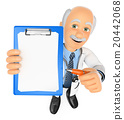 3D Doctor with blank clipboard and a pen 20442068
