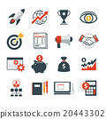 startup business icon flat design 20443302