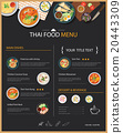 thai food restaurant menu template flat design 20443309