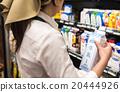 超市 牛奶桶 超級市場 20444926
