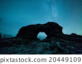 Volcanic rock formations in Iceland 20449109