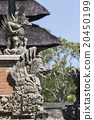 Temple in Bali, Indonesia on a beautiful sunny day 20450199